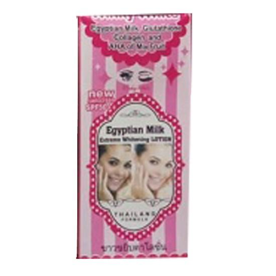 Gluta winky white lotion
